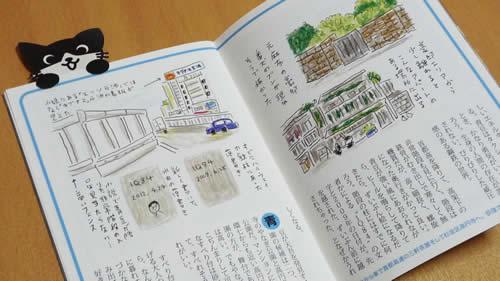 小説『1Q84』をめぐるミニ冊子.jpg