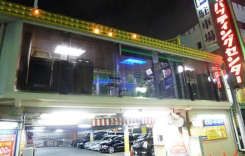 新宿オスローバッティングセンター.jpg
