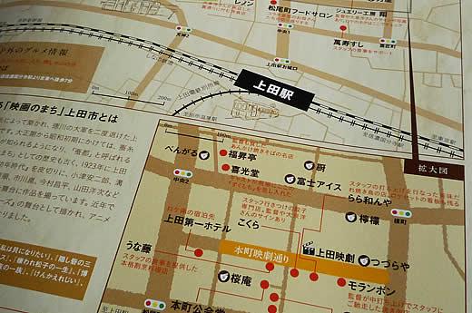 青天の霹靂ロケ地マップ_マップ.jpg