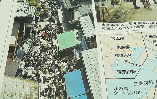 ロケ地・江の島、人の波 映画・アニメ効果、観光客最多.jpg