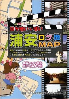 浦安ロケ地マップ.jpg