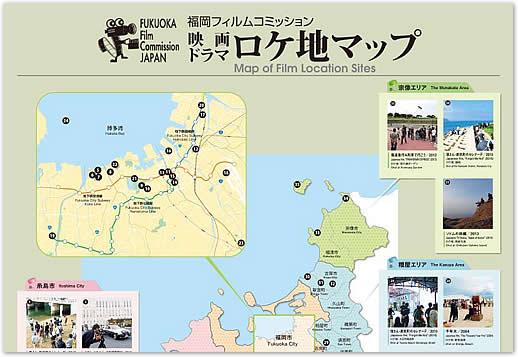 福岡フィルムミッション ロケ地マップ.jpg